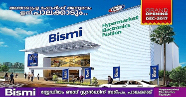 BISMI  HYPERMART ELECTRONICS & FASHION
